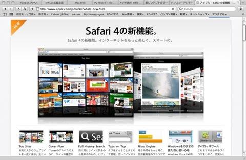 safari4beta.jpg